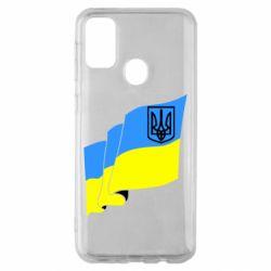 Чохол для Samsung M30s Прапор з Гербом України