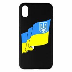 Чехол для iPhone X/Xs Флаг Украины с Гербом
