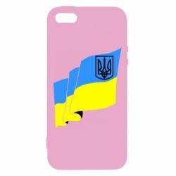 Чехол для iPhone5/5S/SE Флаг Украины с Гербом