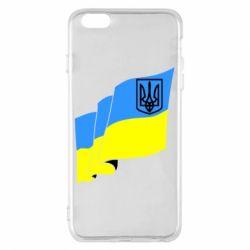 Чехол для iPhone 6 Plus/6S Plus Флаг Украины с Гербом