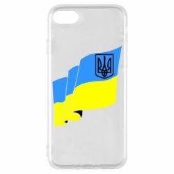 Чехол для iPhone 7 Флаг Украины с Гербом