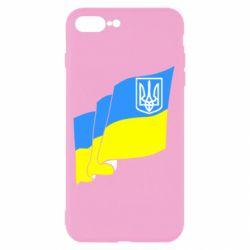 Чехол для iPhone 7 Plus Флаг Украины с Гербом