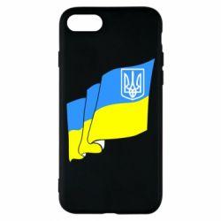 Чехол для iPhone 8 Флаг Украины с Гербом