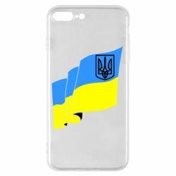 Чехол для iPhone 8 Plus Флаг Украины с Гербом