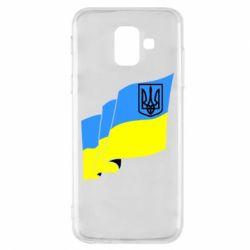 Чехол для Samsung A6 2018 Флаг Украины с Гербом