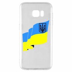 Чехол для Samsung S7 EDGE Флаг Украины с Гербом