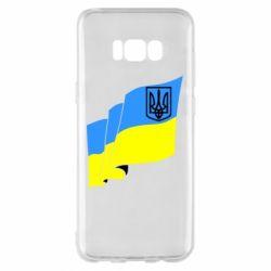 Чехол для Samsung S8+ Флаг Украины с Гербом