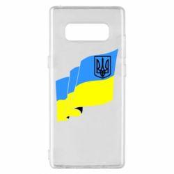 Чехол для Samsung Note 8 Флаг Украины с Гербом