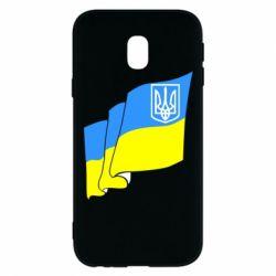 Чехол для Samsung J3 2017 Флаг Украины с Гербом