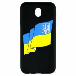 Чехол для Samsung J7 2017 Флаг Украины с Гербом