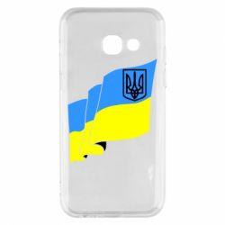 Чехол для Samsung A3 2017 Флаг Украины с Гербом