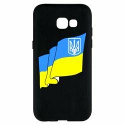 Чехол для Samsung A5 2017 Флаг Украины с Гербом
