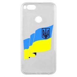 Чехол для Xiaomi Mi A1 Флаг Украины с Гербом
