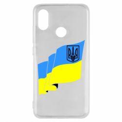 Чохол для Xiaomi Mi8 Прапор з Гербом України