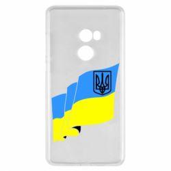 Чохол для Xiaomi Mi Mix 2 Прапор з Гербом України