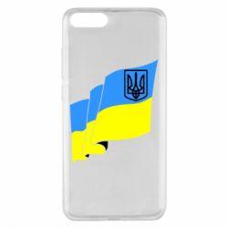 Чохол для Xiaomi Mi Note 3 Прапор з Гербом України