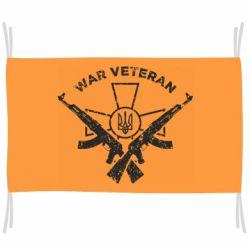 Прапор Veteran machine gun