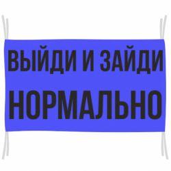 Флаг Vyidi