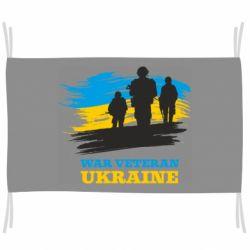 Прапор War veteran оf Ukraine
