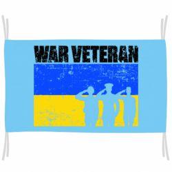 Прапор War veteran