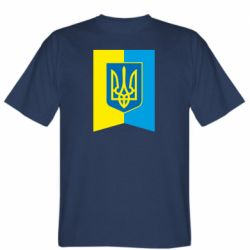Мужская футболка Flag with the coat of arms of Ukraine