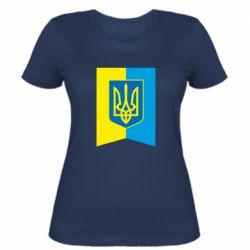 Женская футболка Flag with the coat of arms of Ukraine