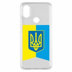 Чехол для Xiaomi Mi A2 Flag with the coat of arms of Ukraine