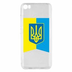 Чехол для Xiaomi Mi5/Mi5 Pro Flag with the coat of arms of Ukraine