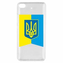 Чехол для Xiaomi Mi 5s Flag with the coat of arms of Ukraine