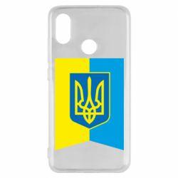 Чехол для Xiaomi Mi8 Flag with the coat of arms of Ukraine