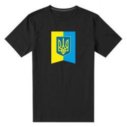 Мужская стрейчевая футболка Flag with the coat of arms of Ukraine