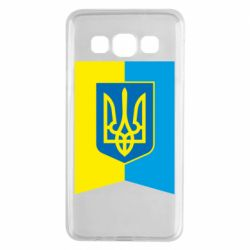 Чехол для Samsung A3 2015 Flag with the coat of arms of Ukraine