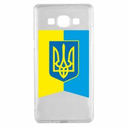 Чехол для Samsung A5 2015 Flag with the coat of arms of Ukraine