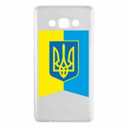Чехол для Samsung A7 2015 Flag with the coat of arms of Ukraine