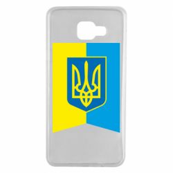 Чехол для Samsung A7 2016 Flag with the coat of arms of Ukraine
