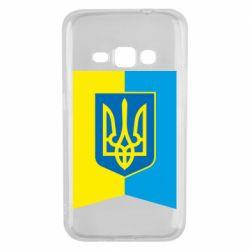 Чехол для Samsung J1 2016 Flag with the coat of arms of Ukraine