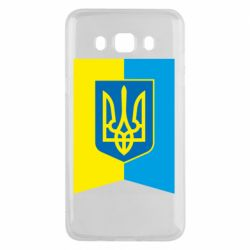 Чехол для Samsung J5 2016 Flag with the coat of arms of Ukraine