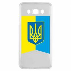 Чехол для Samsung J7 2016 Flag with the coat of arms of Ukraine