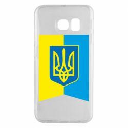 Чехол для Samsung S6 EDGE Flag with the coat of arms of Ukraine