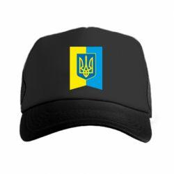 Кепка-тракер Flag with the coat of arms of Ukraine