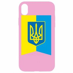 Чехол для iPhone XR Flag with the coat of arms of Ukraine
