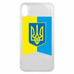 Чехол для iPhone Xs Max Flag with the coat of arms of Ukraine