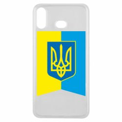Чехол для Samsung A6s Flag with the coat of arms of Ukraine