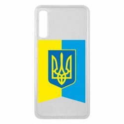 Чехол для Samsung A7 2018 Flag with the coat of arms of Ukraine