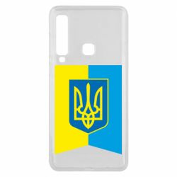 Чехол для Samsung A9 2018 Flag with the coat of arms of Ukraine