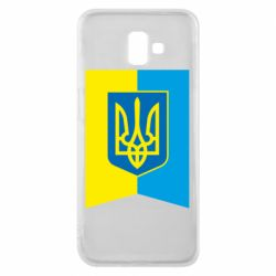 Чехол для Samsung J6 Plus 2018 Flag with the coat of arms of Ukraine