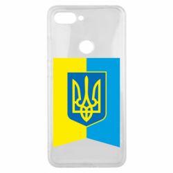 Чехол для Xiaomi Mi8 Lite Flag with the coat of arms of Ukraine