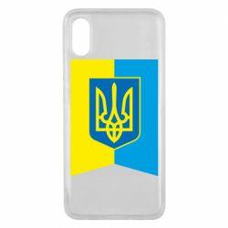 Чехол для Xiaomi Mi8 Pro Flag with the coat of arms of Ukraine