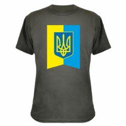 Камуфляжная футболка Flag with the coat of arms of Ukraine