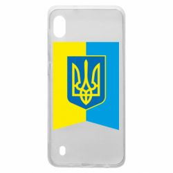 Чехол для Samsung A10 Flag with the coat of arms of Ukraine
